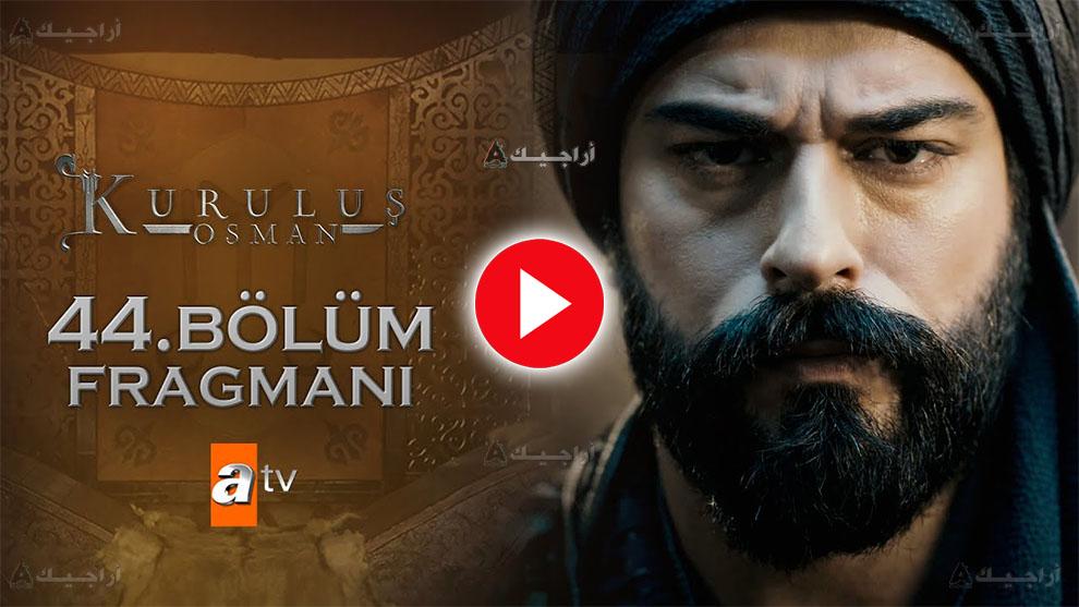 عثمان الحلقة 44 لاروزا وقصة عشق 1