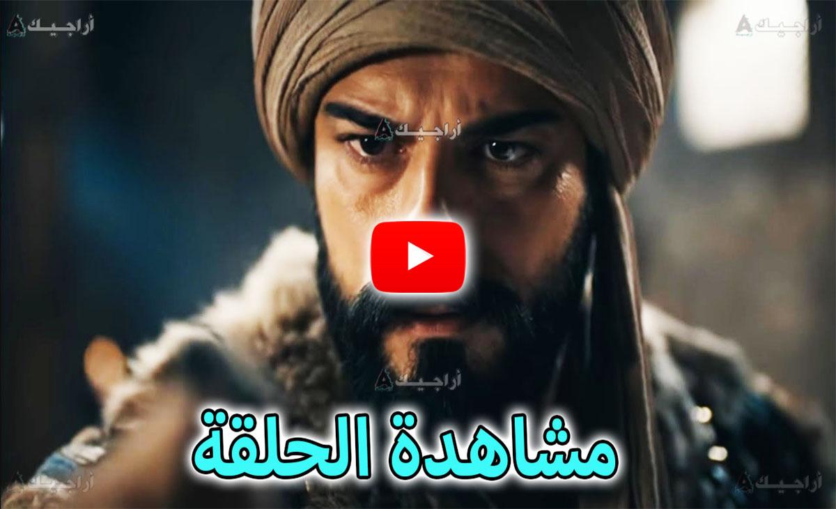 عثمان الحلقة 52 كاملة مترجمة للعربية