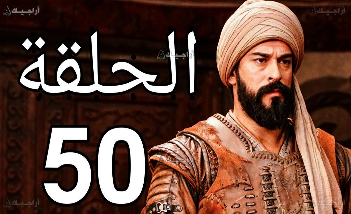 عثمان الحلقة 49 مترجمة عربي شاشة
