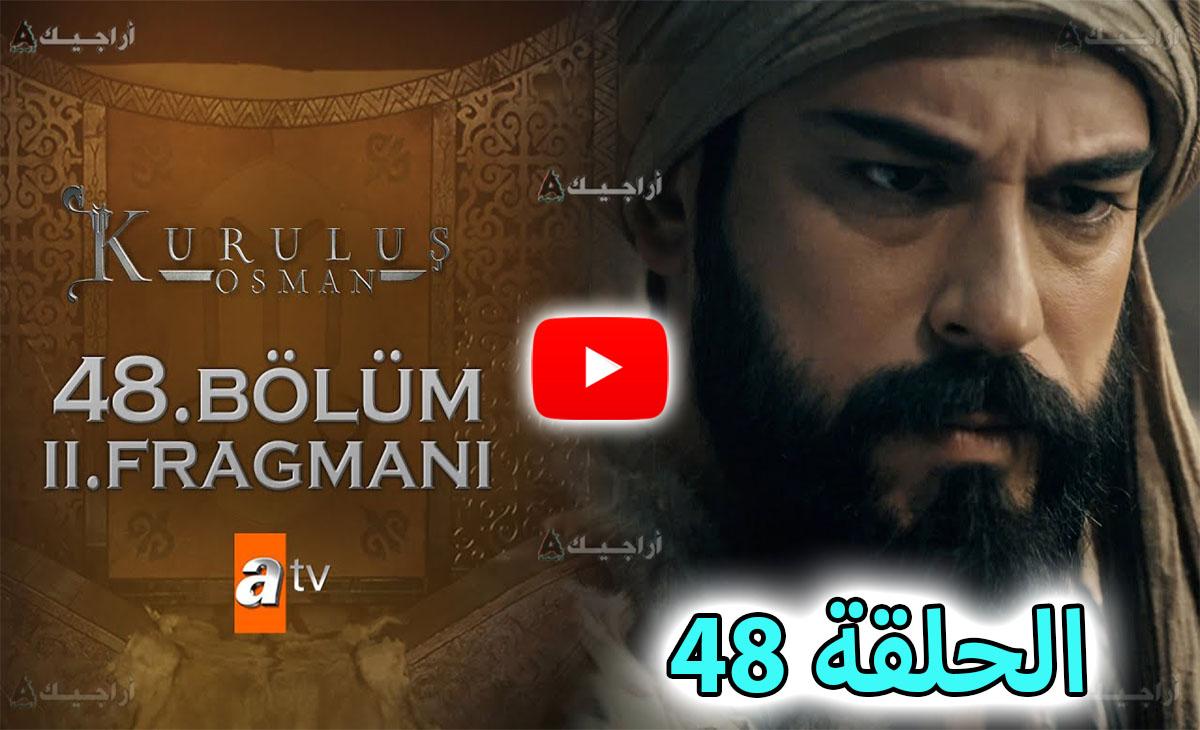 الحلقة 48 المؤسس عثمان لاروزا laroza