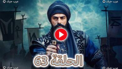 قيامة عثمان ٦۳ موقع النور الحلقة 63 المؤسس عثمان مترجمة